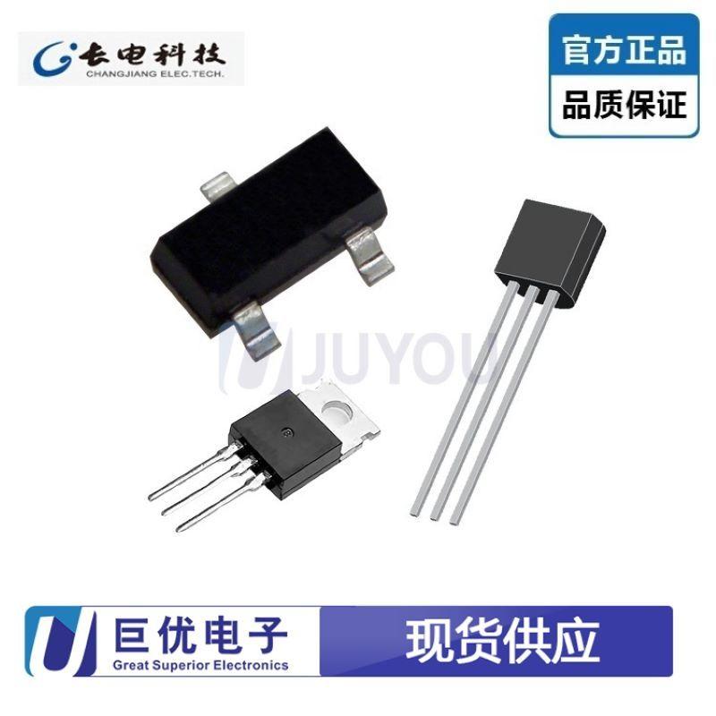 省钱又合适的元器件产品 国内服务商还是找巨优电子!