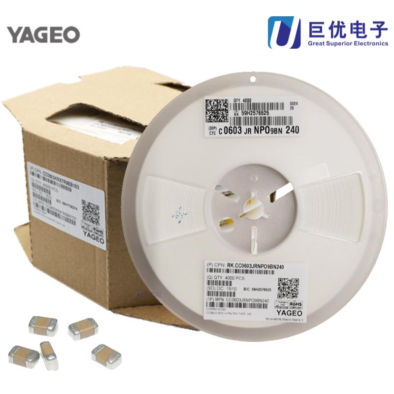 YAGEO國巨CC0201KRX5R6BB224貼片電容