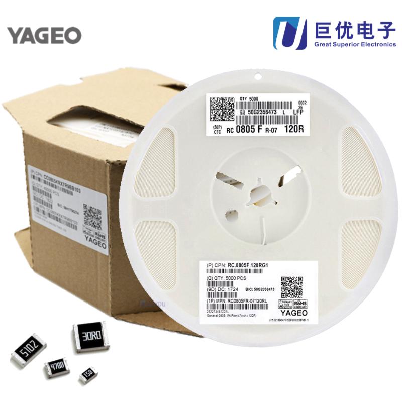 国巨RC0603FR-07510KL贴片电阻