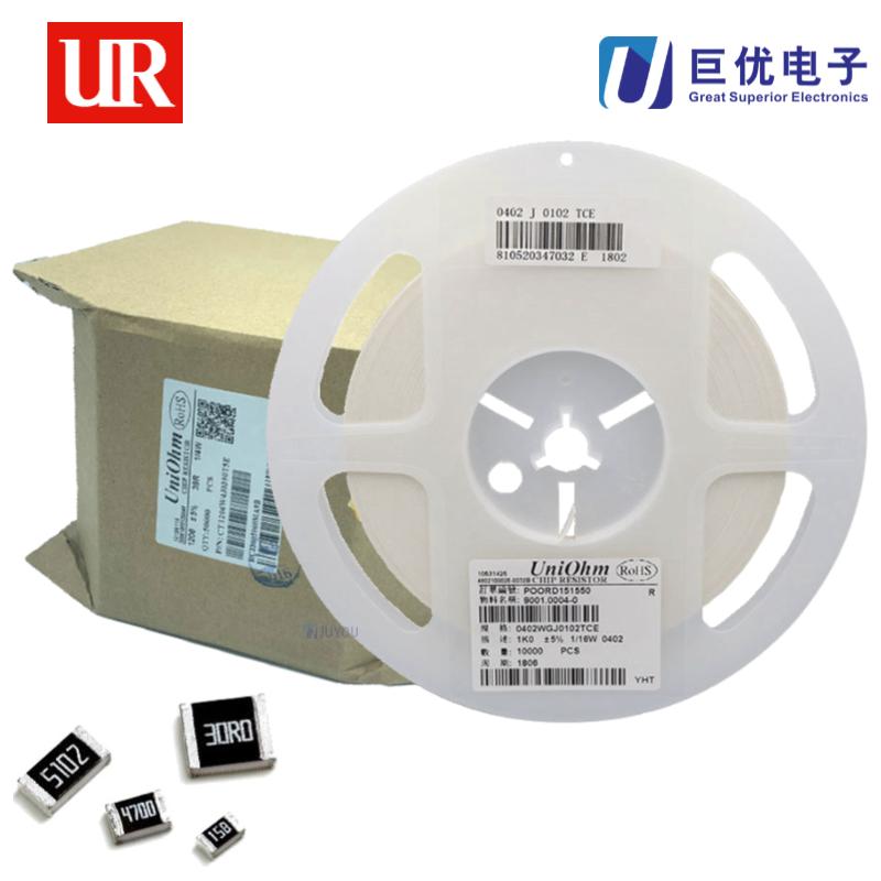 UNI-ROYAL厚聲0402WGJ0682TCE貼片電阻