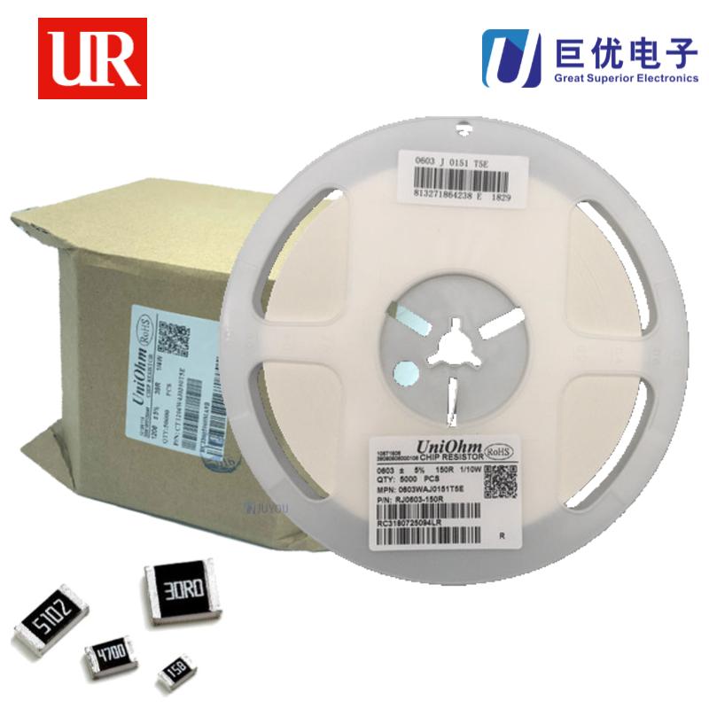 UNI-ROYAL厚聲1206W4J0334T5E貼片電阻