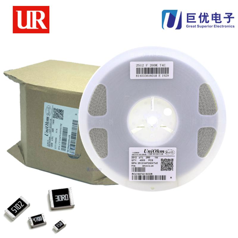 UNI-ROYAL厚聲25121WJ0563T4E貼片電阻