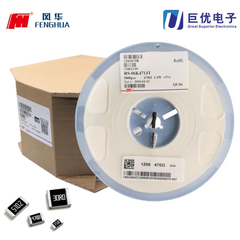 FH風華RC-12K102JT貼片電阻