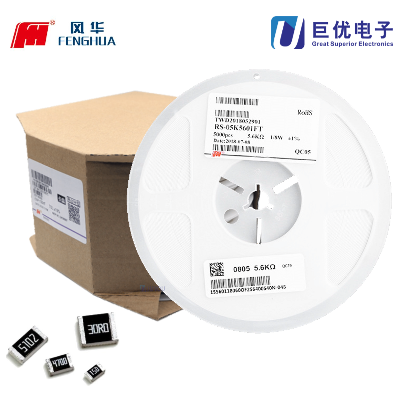 FH風華RC-02W333JT貼片電阻