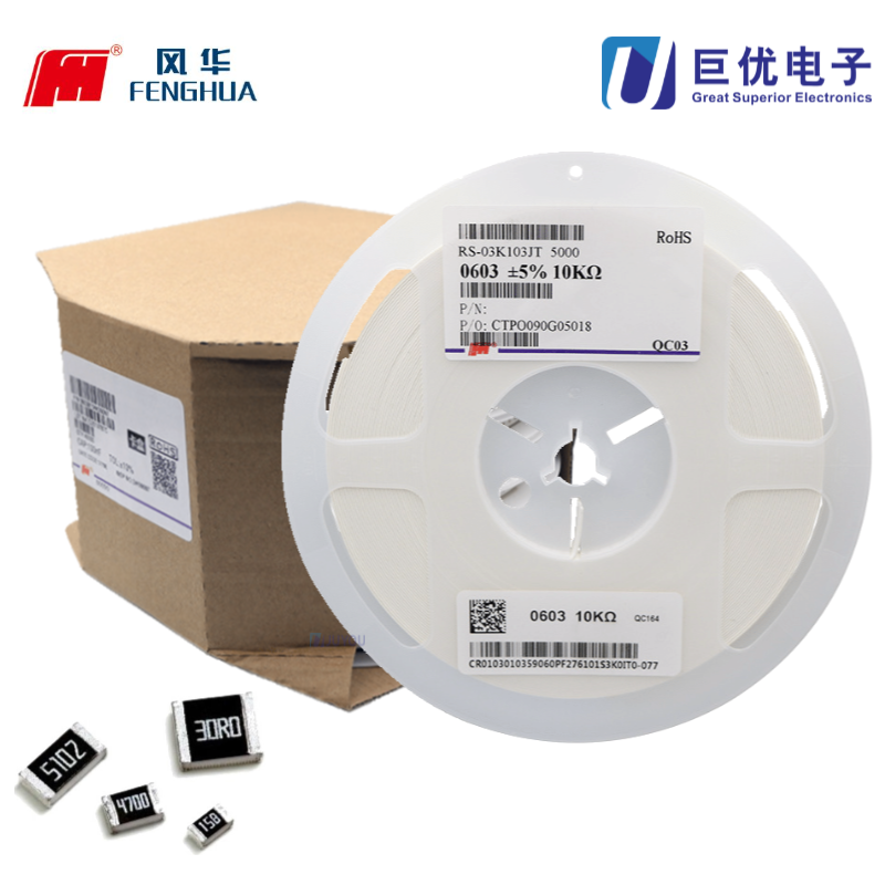 FH風華RC-02W272JT貼片電阻