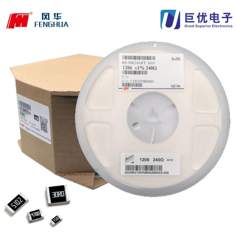FH風華RS-05K753JT貼片電阻