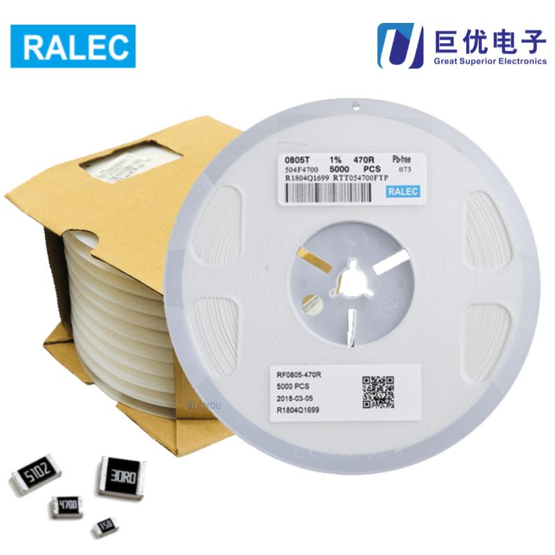 RALEC旺诠RTT05332JTP贴片电阻
