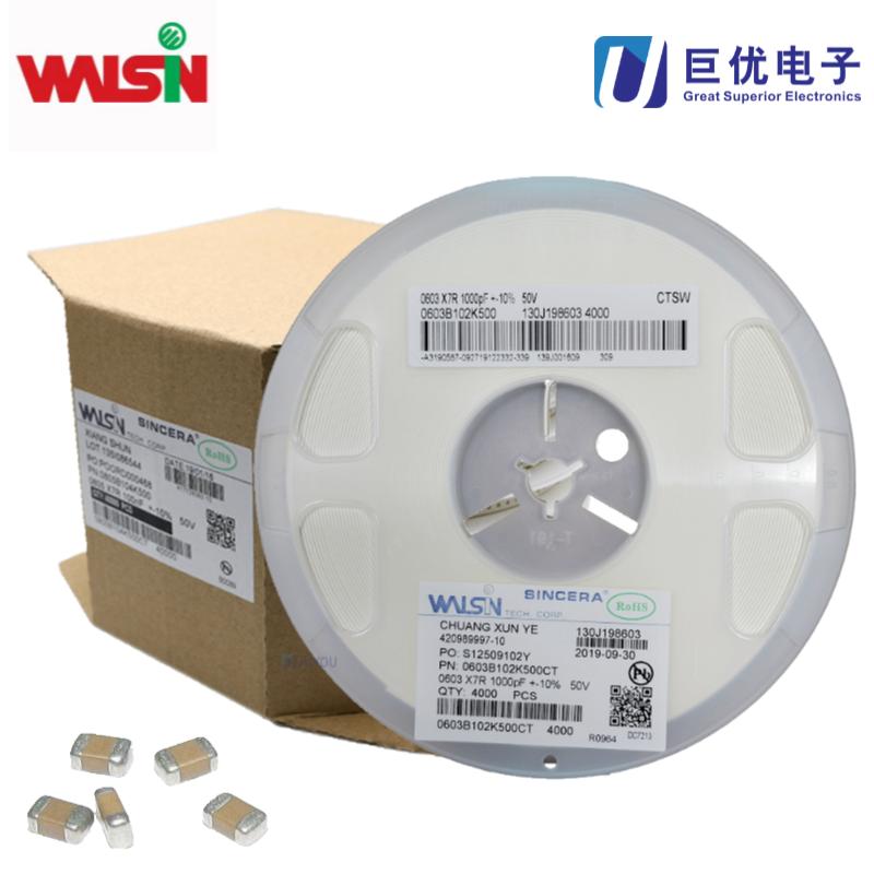 Walsin華新0402N0R5C500貼片電容