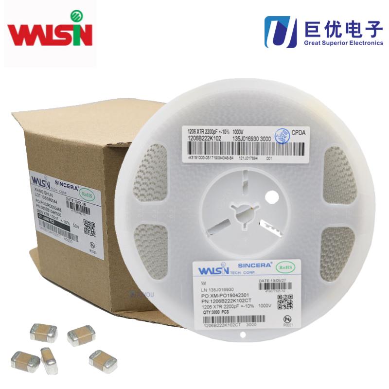 Walsin華新0805B105K500CT貼片電容