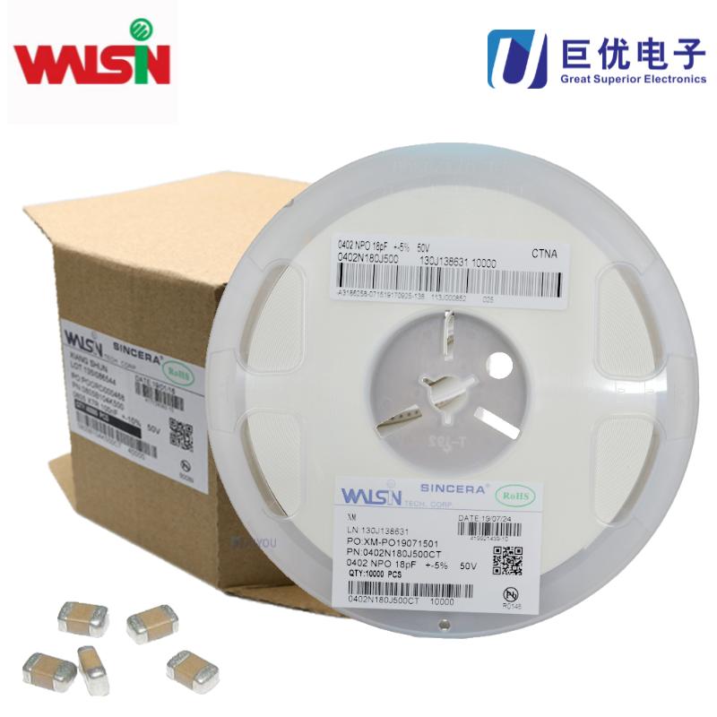 Walsin華新0201N100J500貼片電容