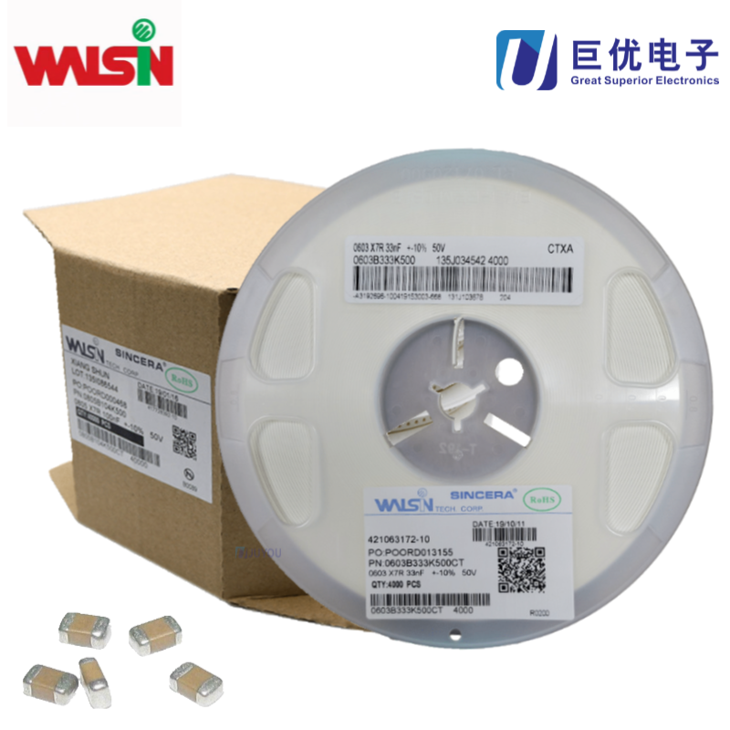 Walsin華新0603N821J500CT貼片電容