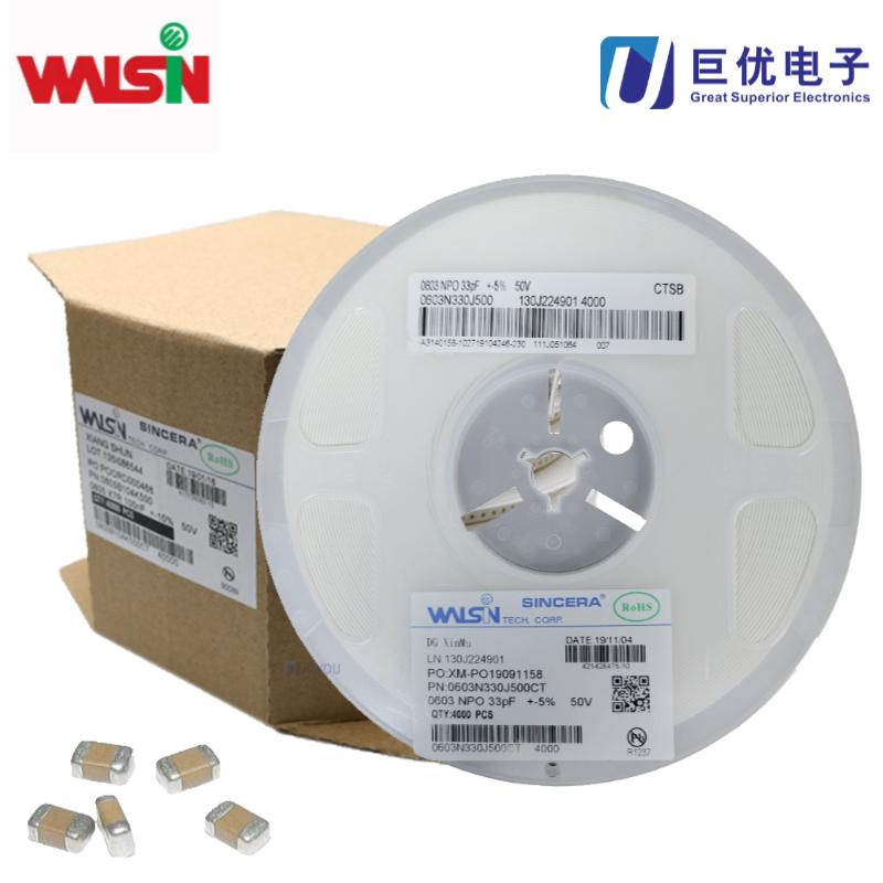Walsin華新0201N180J500CT貼片電容