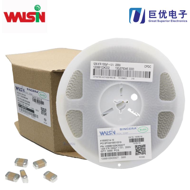 Walsin華新1210B106K500貼片電容