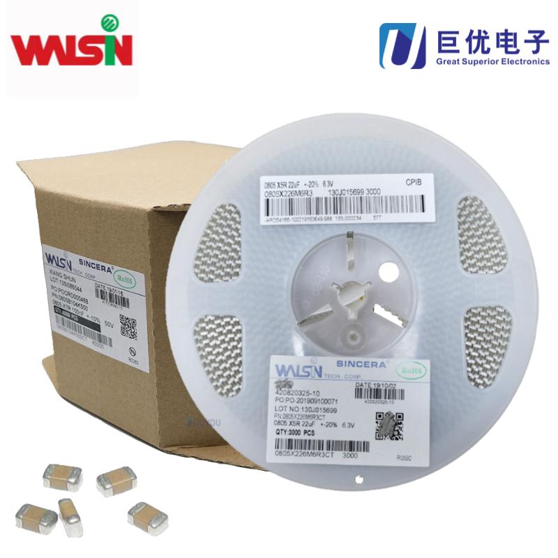 Walsin華新0805N3R9C500CT貼片電容