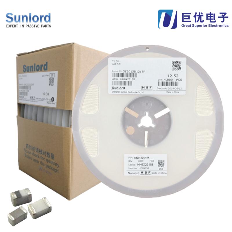 Sunlord顺络GZ2012U151TF贴片磁珠