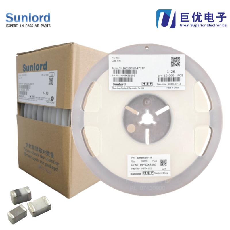 Sunlord顺络GZ2012D560TF贴片磁珠