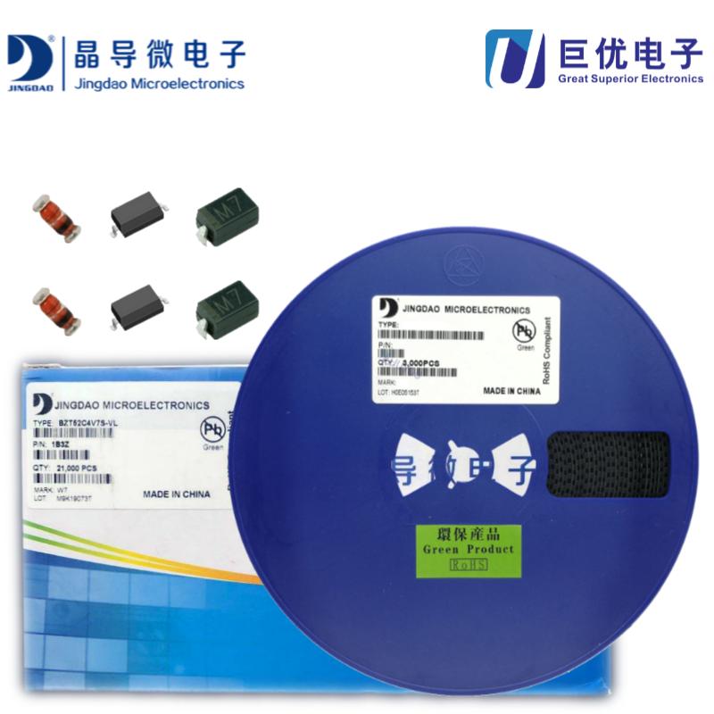JD晶导SSL545BF SMBF肖特基二极管