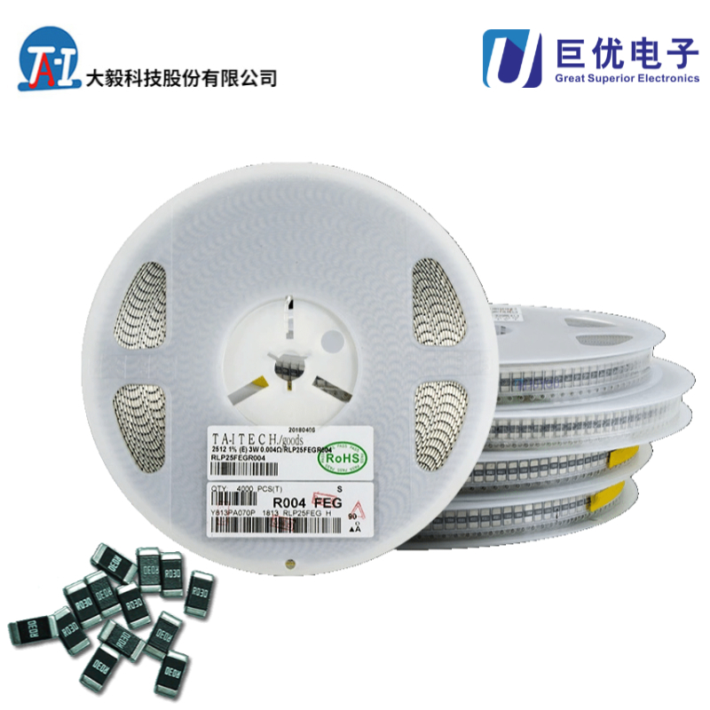 TA-I大毅RLP25FEGR080合金贴片低阻值采样电阻