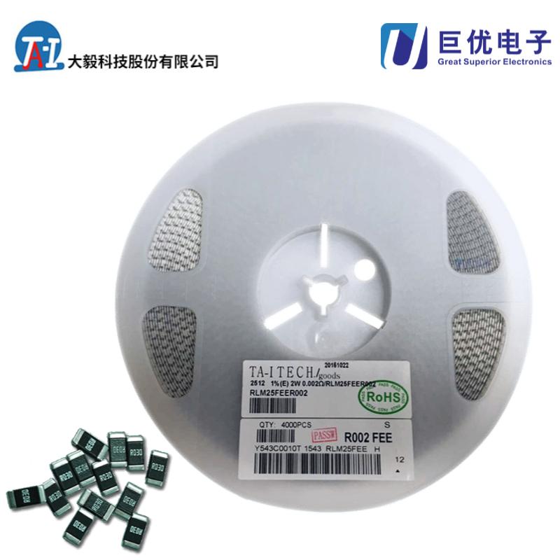 TA-I大毅RLP25JEGR010合金貼片低阻值采樣電阻