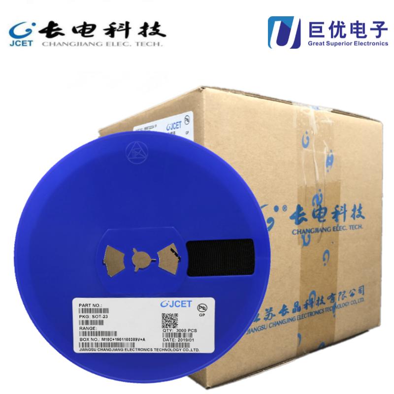 JCET长电PXT2222A 1P SOT-89三极管