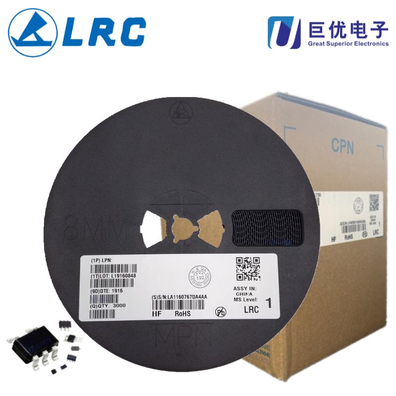 LRC乐山无线电LMBD301LT1G 三极管