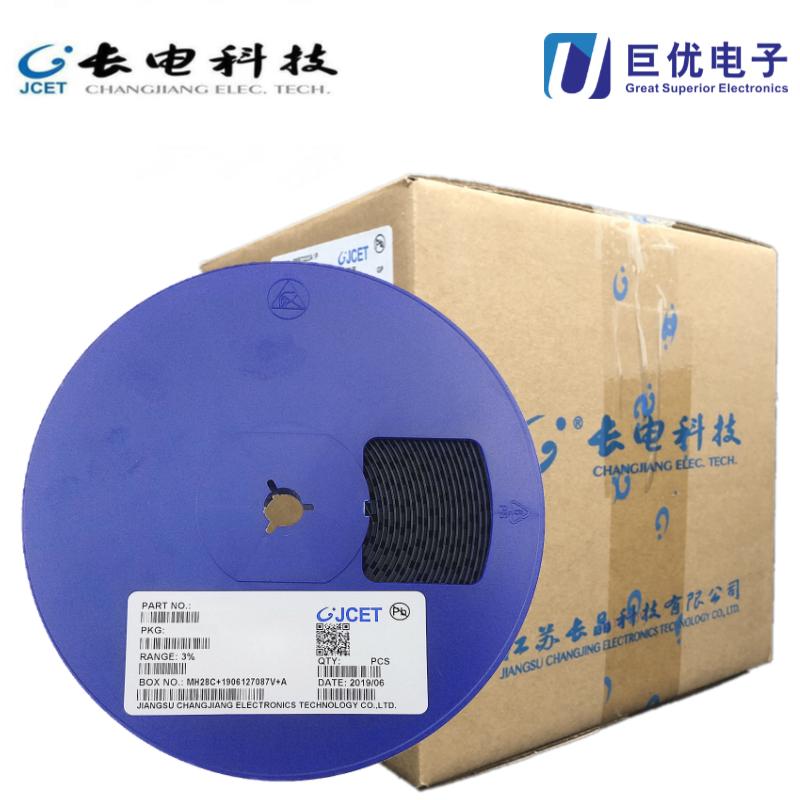 JCET长电BCX55-10 SOT-89三极管